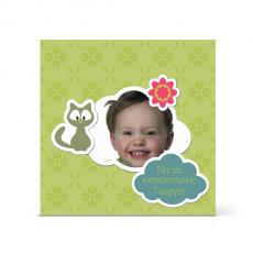Κάρτα Γενεθλίων, Πράσινη με Συννεφάκι