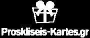 logo proskliseis-kartes