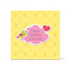 Κάρτα Γενεθλίων, Κίτρινη με Συννεφάκι