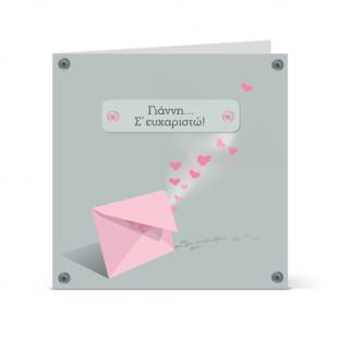 proskliseis-kartes.gr-photo-κάρτα ευχαριστώ με ροζ φάκελο-