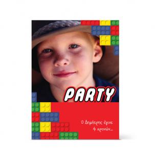 Πρόσκληση Lego για Αγόρια