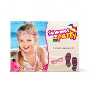 Summer Party για Κορίτσια