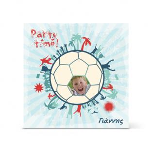 Πρόσκληση Γενεθλίων με Μπάλα Ποδοσφαίρου