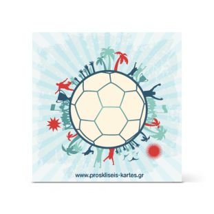 Σουβέρ για Παιδικό Πάρτι με Μπάλα Ποδοσφαίρου
